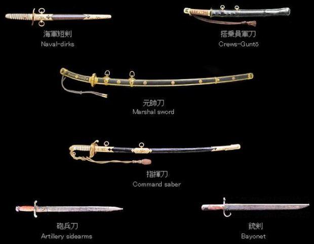 marshal sword