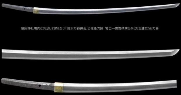 pedang jepang