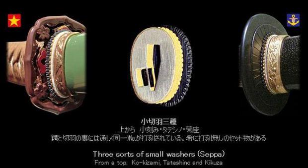 shin gunto vs kai gunto seppa